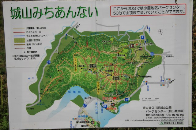 20060917_06_tsukui.jpg
