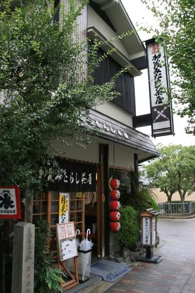 20061007_1400_mitarashi.jpg