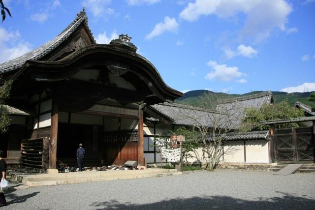 20061008_1450_sanpo.jpg