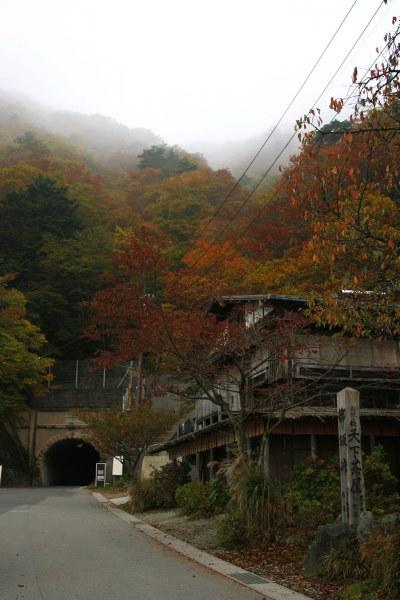 20061028_0700_tenka.jpg
