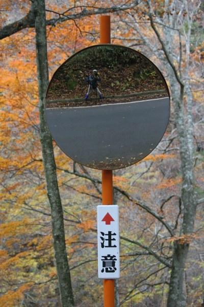 20061104_33_caution.jpg