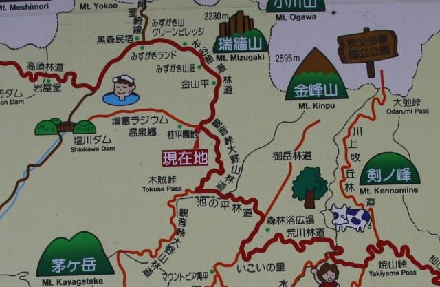 20061104_34_tsusenkyo.jpg