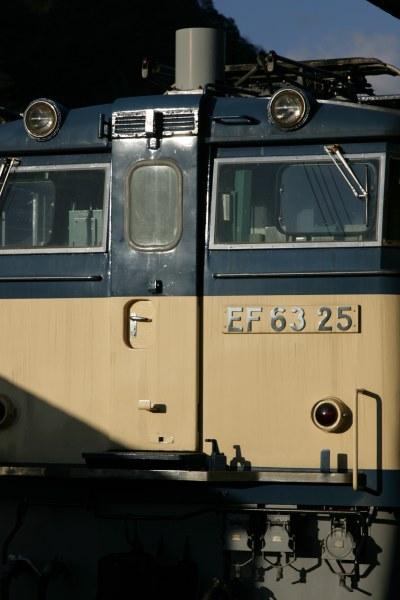 20061118_03_ef63.jpg