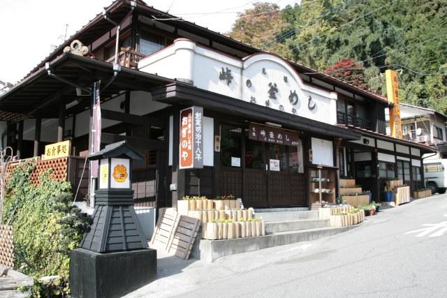 20061118_37_kamameshi.jpg