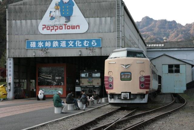 20061118_44_bunkamura.jpg