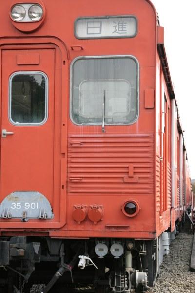 20061118_58_bunkamura.jpg