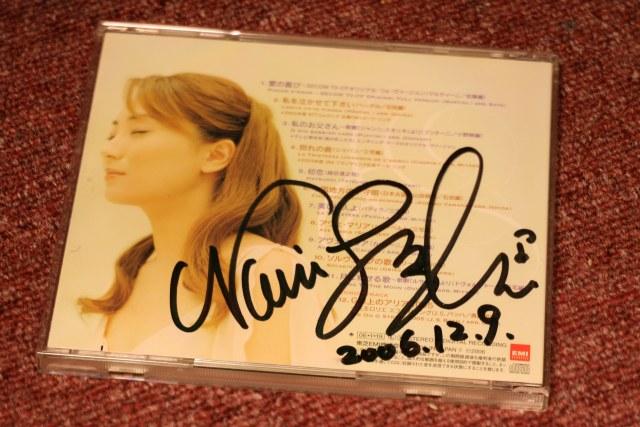 20061209_norie.jpg
