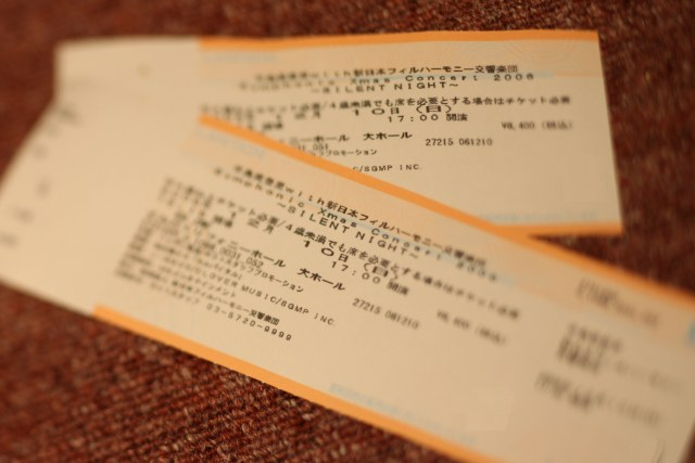 20061210_ticket.jpg