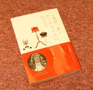 20070114_kobaken1.jpg