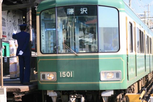 20070203_22_kamago.jpg