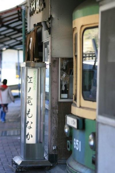 20070203_30_monaka.jpg