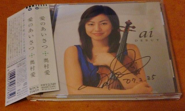 20070225_okumura.jpg