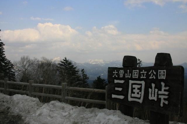 20070429_27_mikuni.jpg