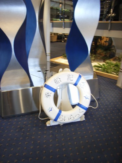 20070504_01_ferry.jpg