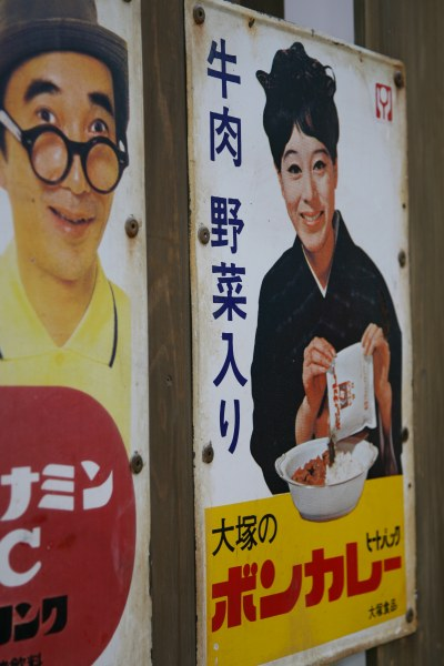 20070602_01_kanban.jpg