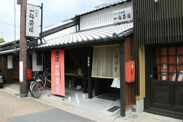 20070814_14_naramachi.jpg