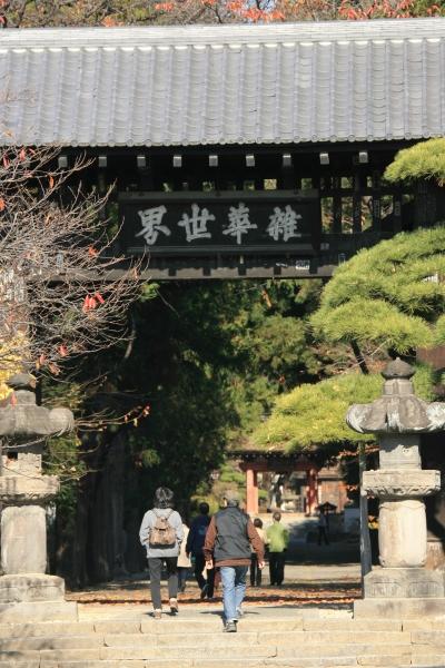 20071202_01_erinji.jpg