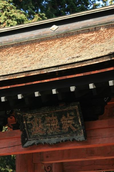 20071202_03_erinji.jpg