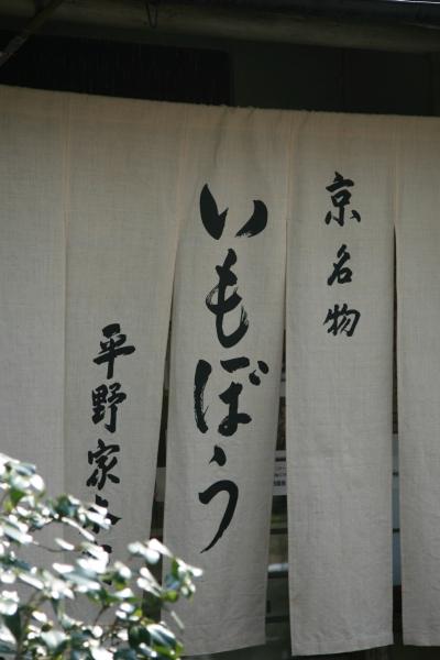 20080210_12_imobou.jpg