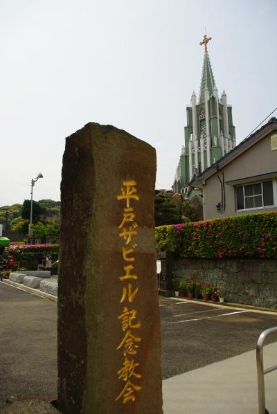20080428_17_hirado.jpg
