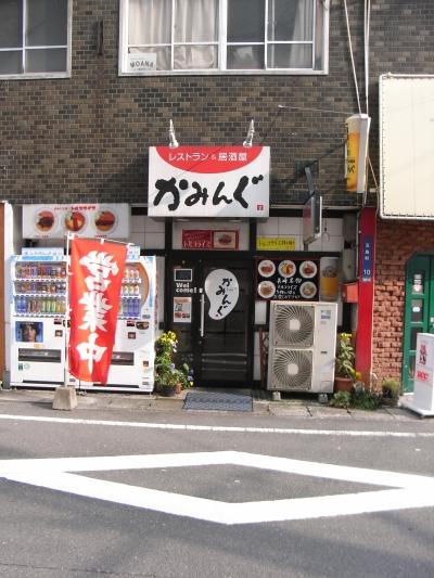 20080428_32_torukorice.jpg