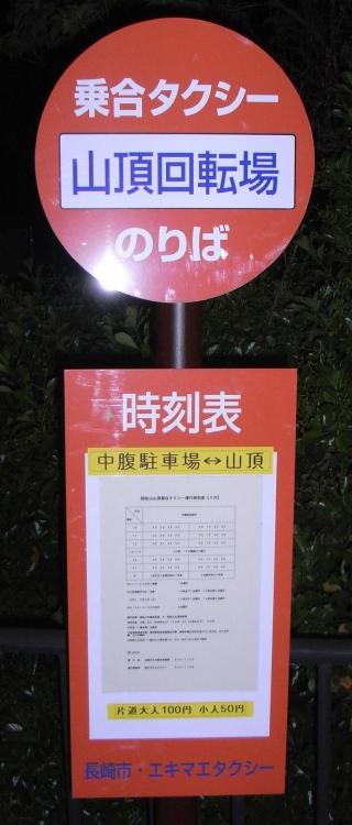 20080428_34_inasayama.jpg