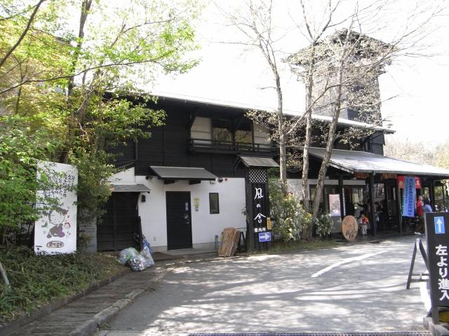 20080429_08_kurokawa.jpg