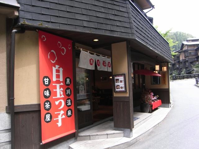 20080429_18_kurokawa.jpg
