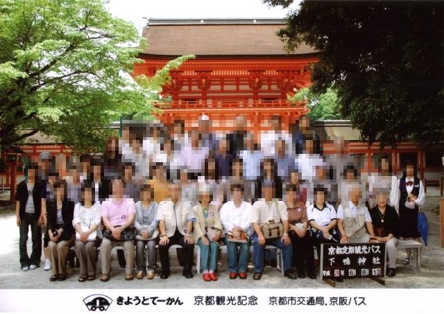 20080608_teikan.jpg