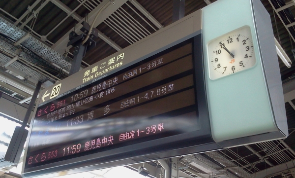 20110819_01_board.jpg