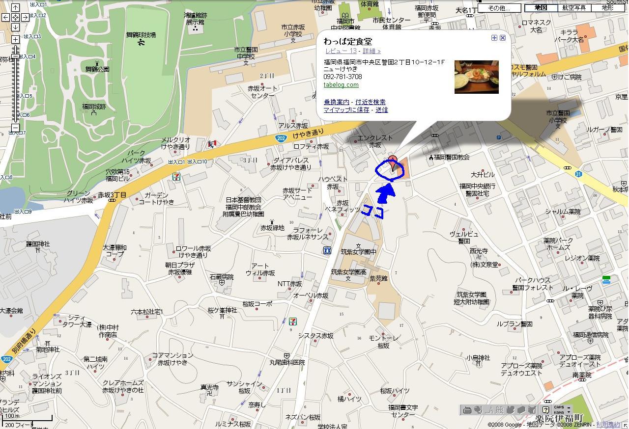 わっぱ定食堂 地図