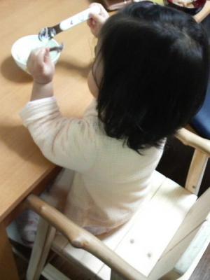 手作り椅子。
