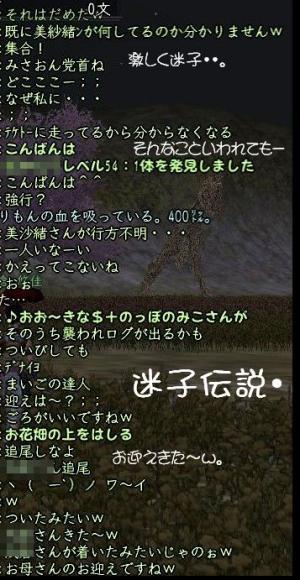 bel_06_9_26_03.jpg