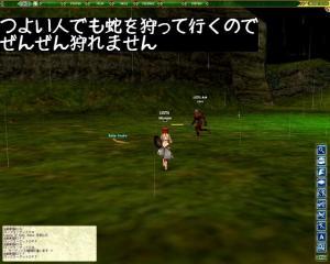 moe_11_09_1.jpg