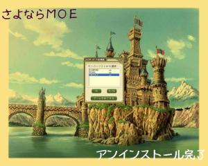 moe_11_09_2.jpg
