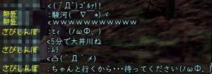 nol05_10_01_01.jpg