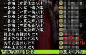nol05_10_25_07.jpg