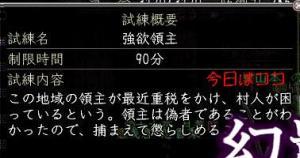 nol05_10_30_01.jpg
