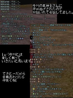 nol05_11_01_01.jpg