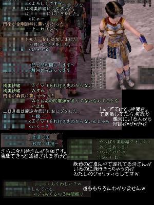 nol05_11_04_01.jpg