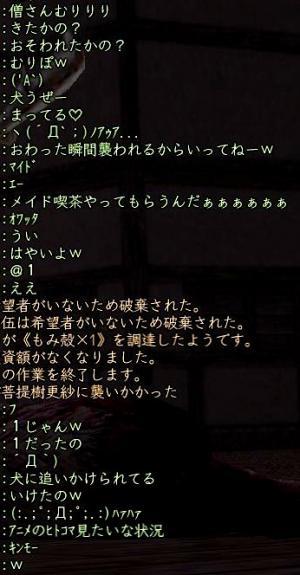 nol05_11_04_02.jpg