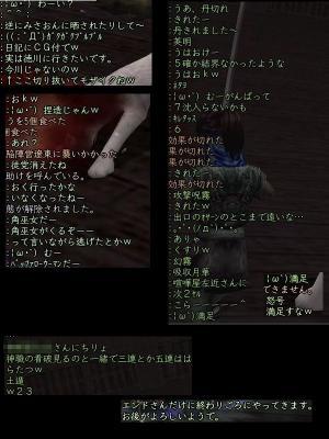 nol05_11_04_08.jpg
