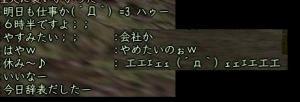 nol05_11_04_10.jpg