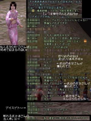 nol05_11_05_01.jpg