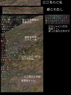 nol05_11_08_01.jpg