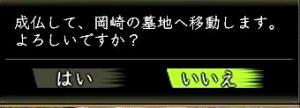 nol05_11_11_02.jpg