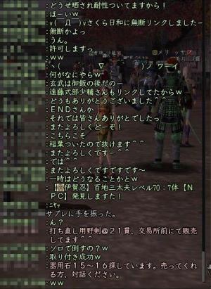 nol05_12_19_16.jpg