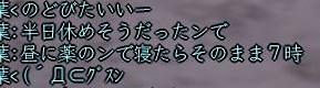 nol05_12_2_4.jpg