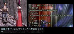 nol05_12_9_07.jpg