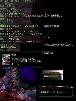nol06_12_24_09.jpg